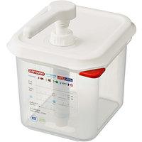 Araven 01367 2.7 Qt. Translucent Condiment Pump Dispenser with 1 oz. Pump and Airtight Lid