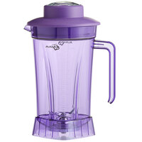 Avamix BLJAR64PP 64 oz. Purple Polycarbonate Container with Blade and Lid for BX and BL Series Blenders