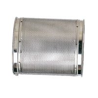Robot Coupe 57156 1/8 inch Perforated Basket