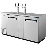 Turbo Air TBD-3SD 69 inch Super Deluxe Stainless Steel Beer Dispenser - 3 Kegs