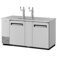 Turbo Air TBD-3SD (2) Double Tap Kegerator Beer Dispenser - Stainless Steel, (3) 1/2 Keg Capacity