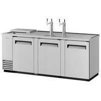 Turbo Air TCB-4SD (2) Double Tap Club Top Kegerator Beer Dispenser - Stainless Steel, (4) 1/2 Keg Capacity