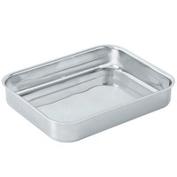 Vollrath 49434 Miramar Display Cookware 2.8 Qt. Small Food Pan