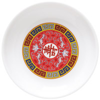 GET M-032-L Dynasty Longevity 1.5 oz. Sauce Dish - 48/Case