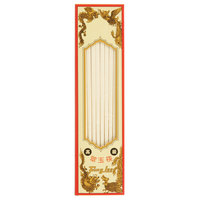Town 51316 10 1/2 inch Ivory Plastic Chopsticks Set - 10/Pack
