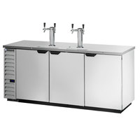 Beverage-Air DD78HC-1-S (2) Double Tap Kegerator Beer Dispenser - Stainless Steel, (4) 1/2 Keg Capacity