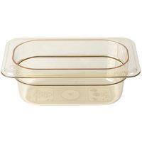 Cambro 92HP150 H-Pan 1/9 Size Amber High Heat Food Pan - 2 1/2 inch Deep