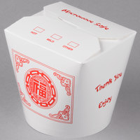 SmartServ 26SSPRINTM Printed Chinese / Asian 26 oz. Microwavable Paper Take-Out Container - 500/Case