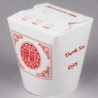 SmartServ 32SSPRINTM Printed Chinese / Asian 32 oz. Microwavable Paper Take-Out Container - 25/Pack