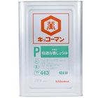Kikkoman Organic Soy Sauce - 4.75 Gallon Pail