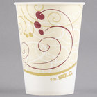 Solo R9N-J8000 Symphony 9 oz. Wax Treated Paper Cold Cup - 100/Pack