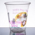 Fabri-Kal NC12S Nexclear 12 / 14 oz. Clear Customizable Squat Plastic Cup   - 1000/Case