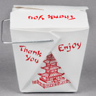 Fold-Pak 32WHPAGODM 32 oz. Pagoda Chinese / Asian Paper Take-Out Container with Wire Handle - 500/Case