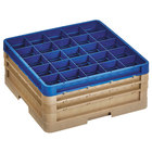 Vollrath CR8DDD-32944 Traex® 16 Compartment Beige Full-Size Closed Wall 7 7/8 inch Glass Rack with 2 Beige Extenders, 1 Royal Blue Extender
