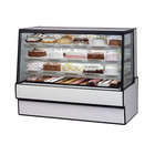 Federal Industries SGR5042 50 inch Low Full Service Refrigerated Bakery Display Case