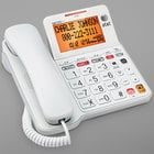 AT&T CL4940 White 1 Line Corded Speakerphone with Digital Answering System and Backlit Display