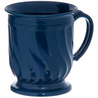 Dinex DX300050 Turnbury 8 oz. Dark Blue Insulated Mug with Pedestal Base - 48/Case