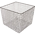 GET WB-304-MG Breeze 14 inch x 11 inch Square Metal Gray Storage and Display Basket