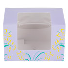 Easter Egg Box 1/2 lb. Window Candy Box 4 5/8