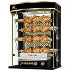 Rotisol-France MasterFlame MF975-4G-LUX-B Natural Gas Rotisserie with 4 Spits and Brass Accents
