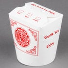 SmartServ 16SSPRINTM 16 oz. Printed Chinese / Asian Microwavable Paper Take-Out Container - 500/Case