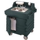 Cambro KSC402519 Green CamKiosk Portable Self-Contained Hand Sink Cart - 110V