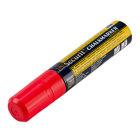 American Metalcraft BLSMA720RD Securit All-Purpose Jumbo Tip Red Chalk Marker