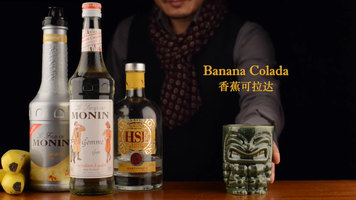 Banana Colada by Monin