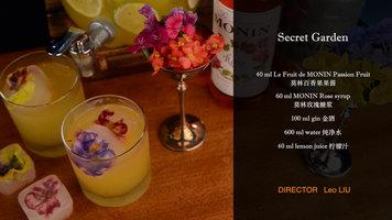 Secret Garden Cocktail by Monin