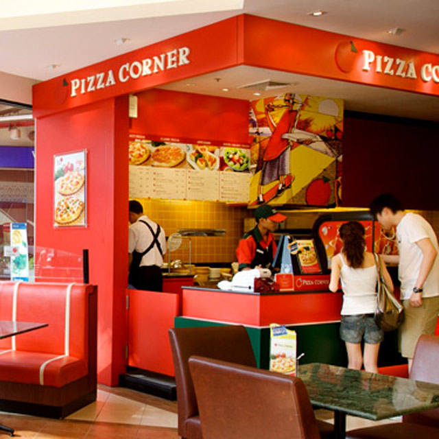Pizza Shop Concession Stand In A Mall